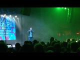 Концерт Руки Вверх в Рязани 5 декабря 2013. Сергей Жуков о первом поцелуе