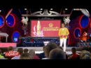 «Комеди Клаб  Камеди Comedy Club в Юрмале» 1 выпуск 23.08.2013