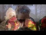 «С моей стены» под музыку ФантоМ - Водопад (2013). Picrolla